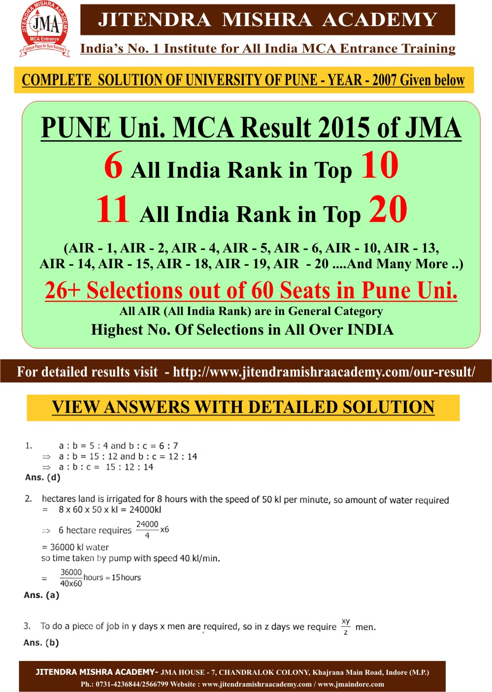 PUNE SOLUTION 2007 (FIRST PAGE)