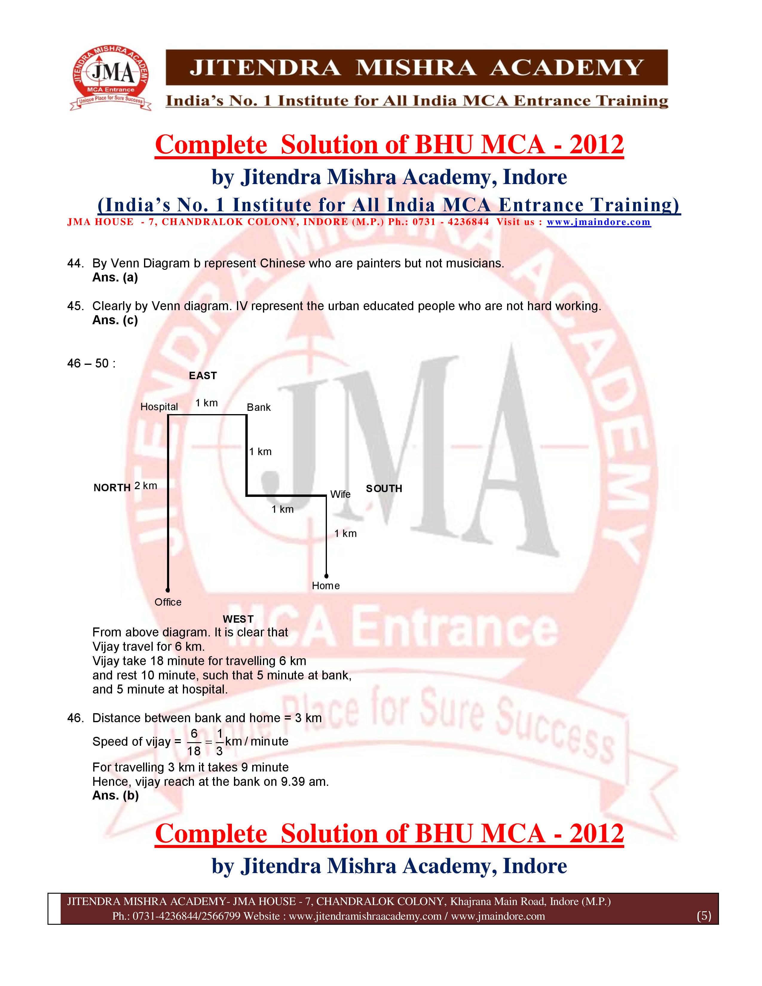 BHU 2012 SOLUTION (SET - 2) (07.07.16)-page-005