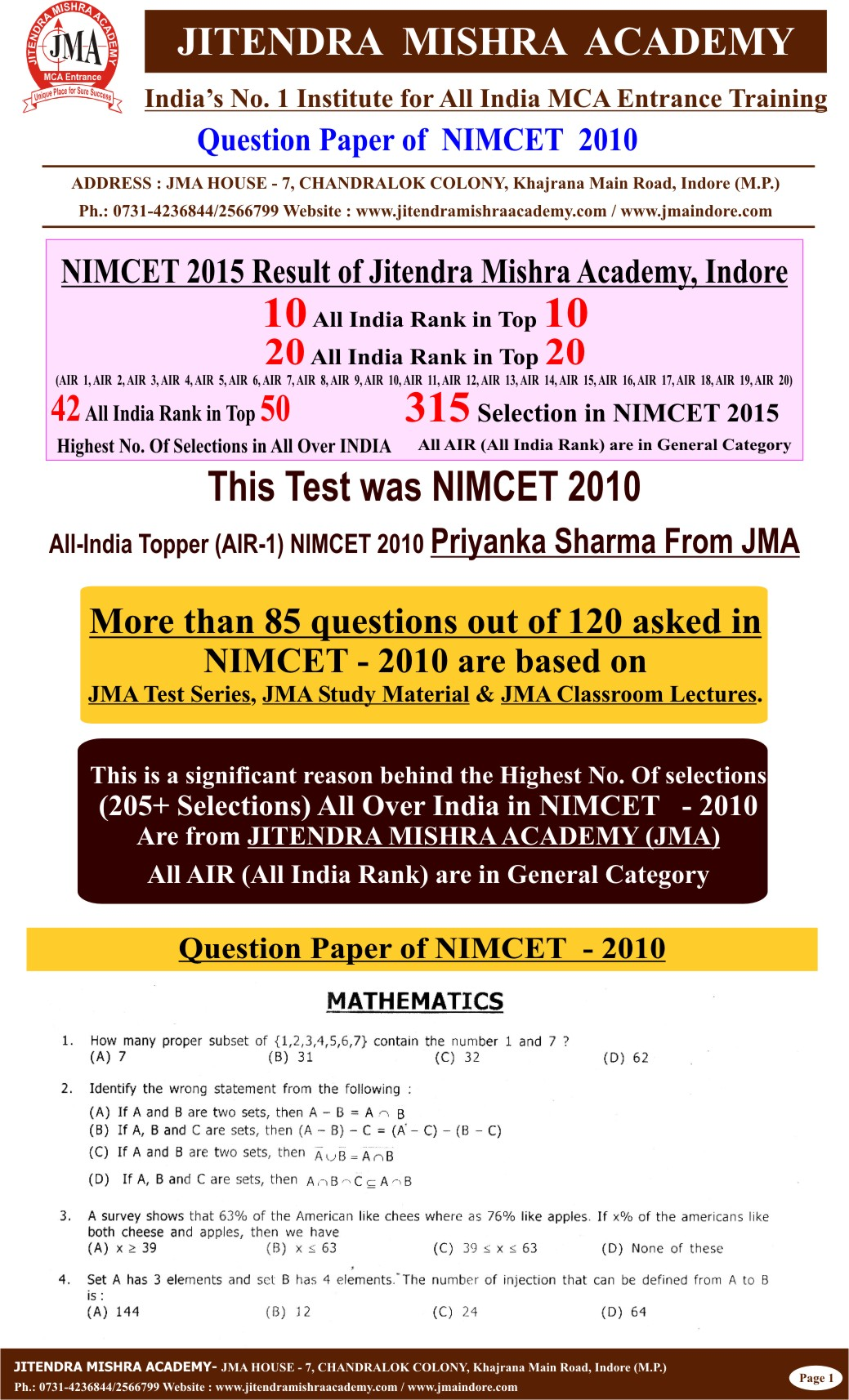 NIMCET - 2010 (FIRST PAGE)
