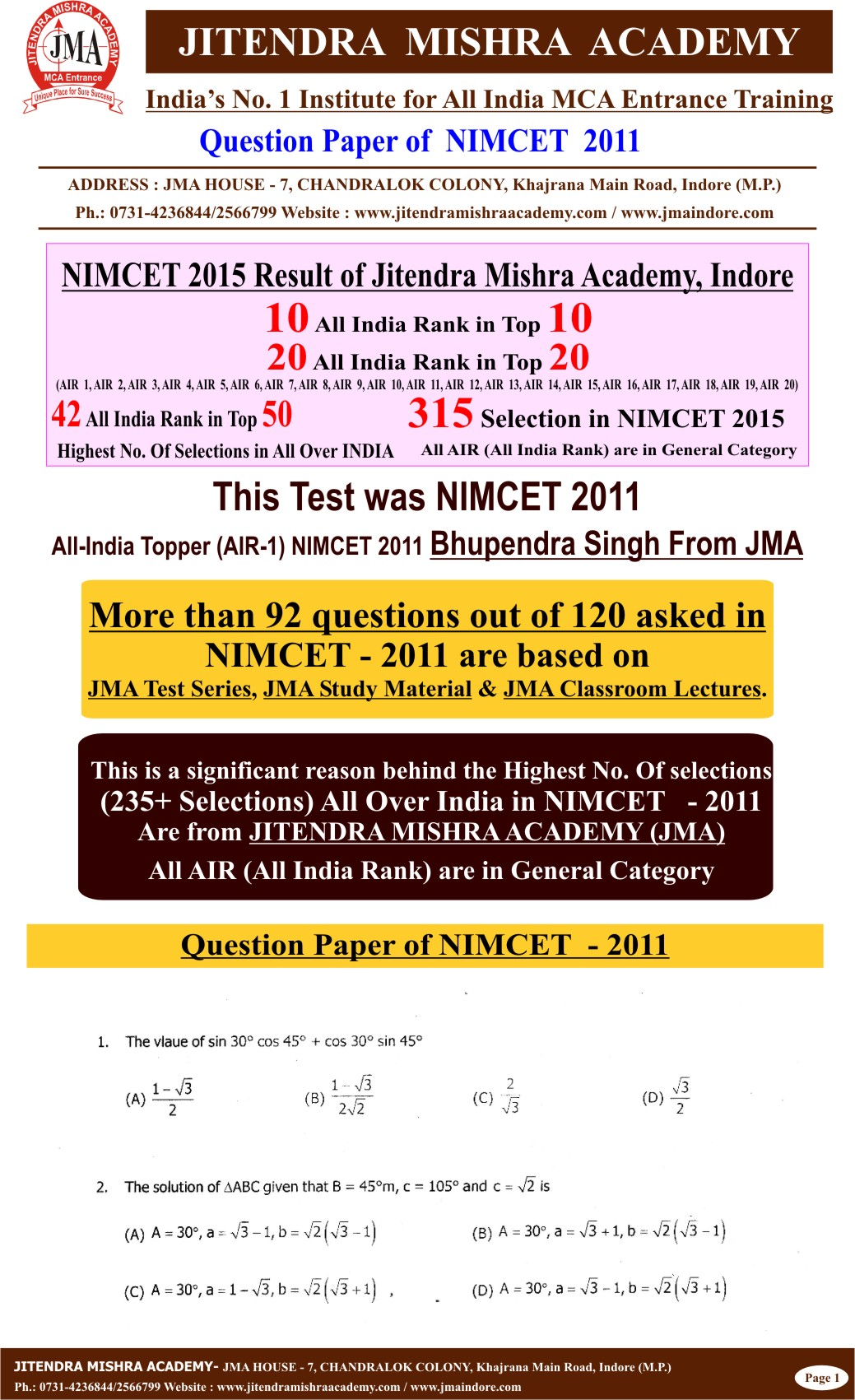 NIMCET - 2011 (FIRST PAGE)
