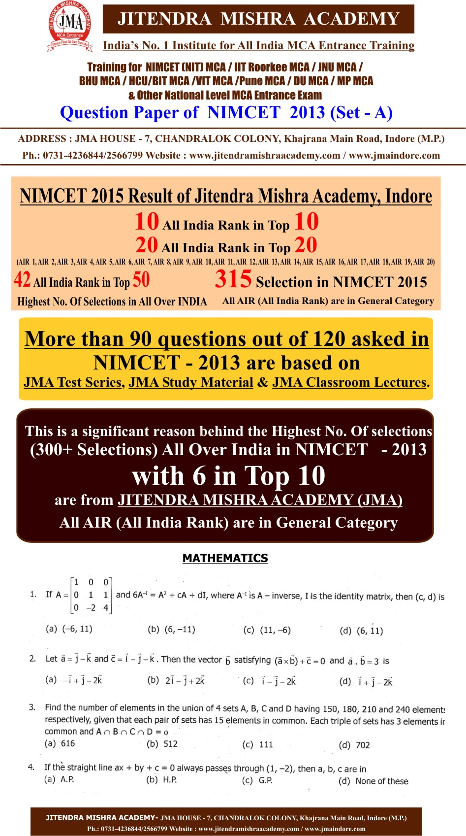 NIMCET 2013 PAPER (FIRST PAGE)