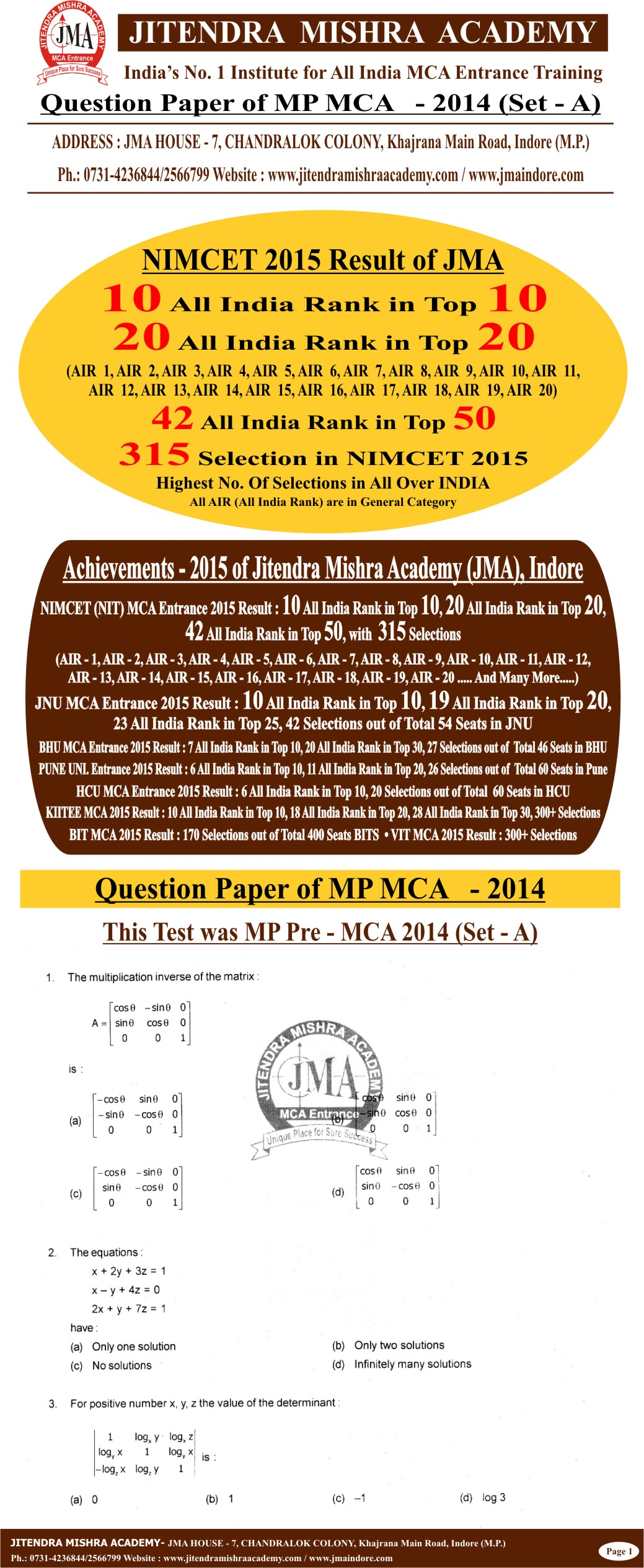 MP MCA  - 2014 (FIRST PAGE)