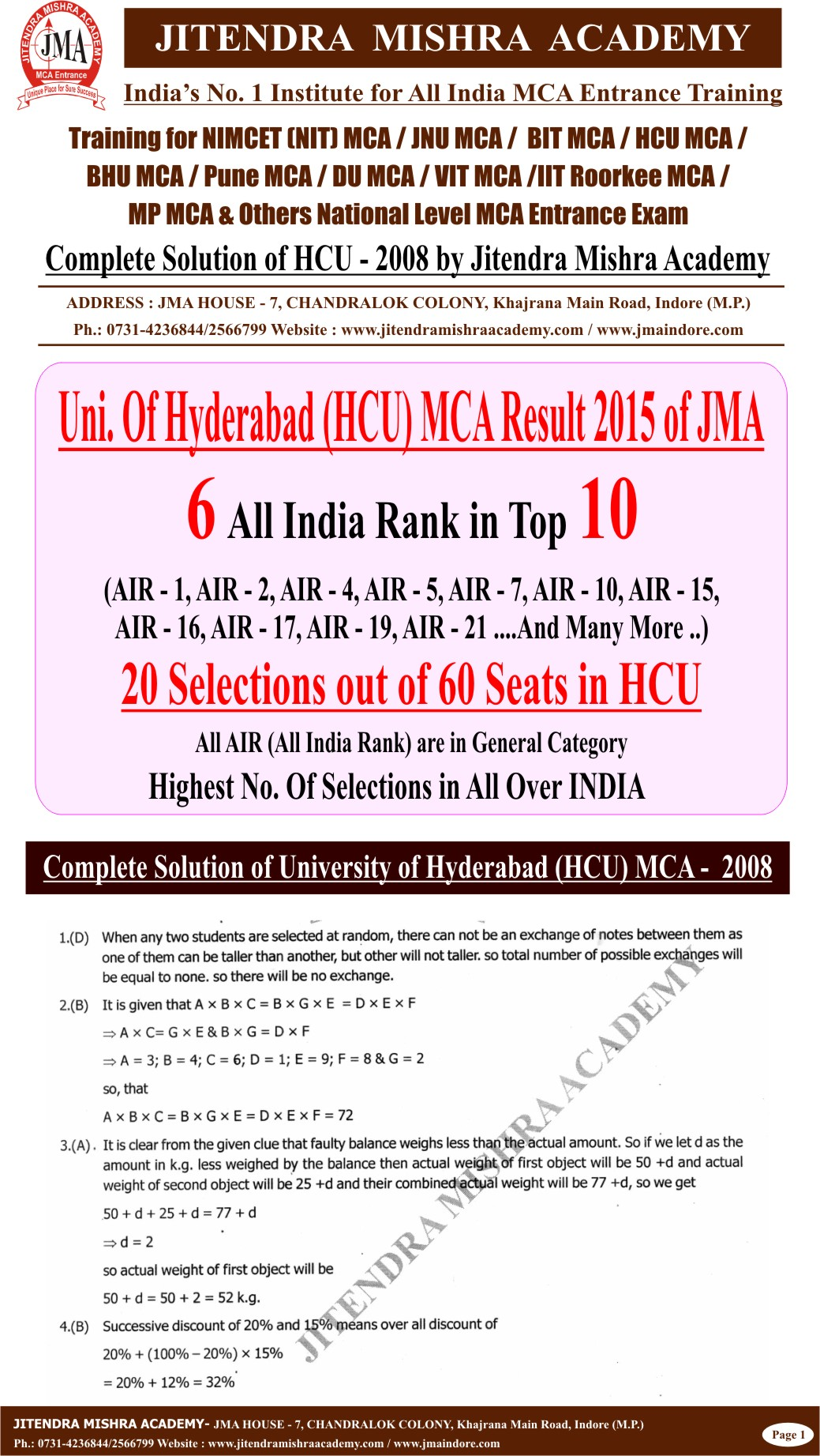 HCU - 2008 (Solution) (FIRST PAGE)