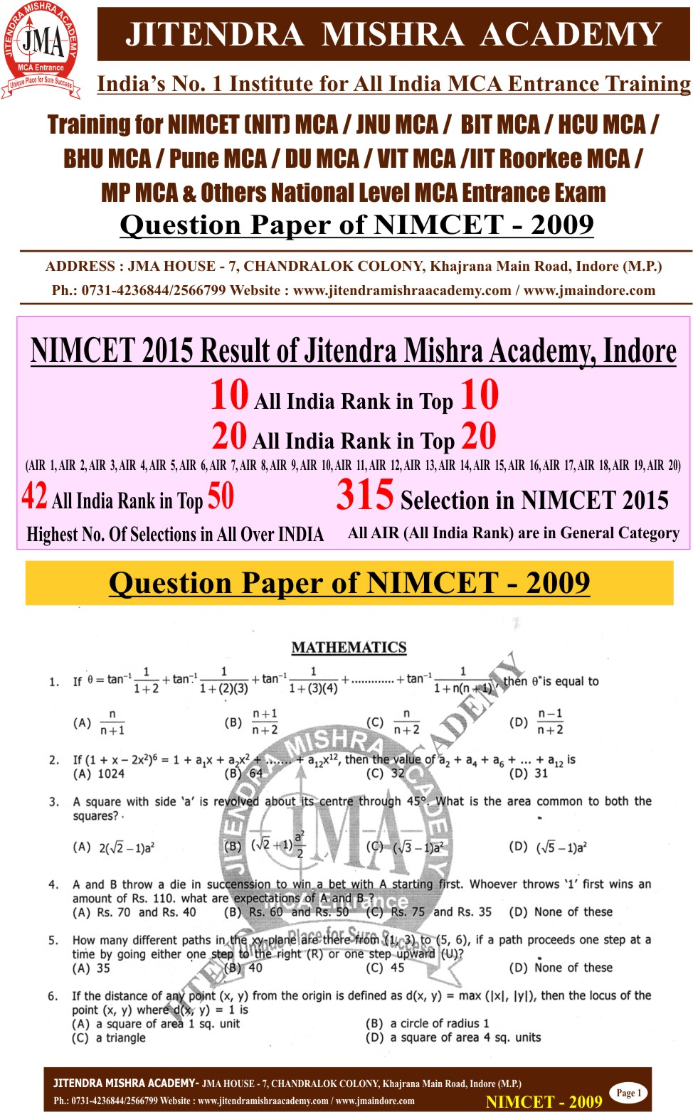 NIMCET 2009 PAPER (FIRST PAGE)