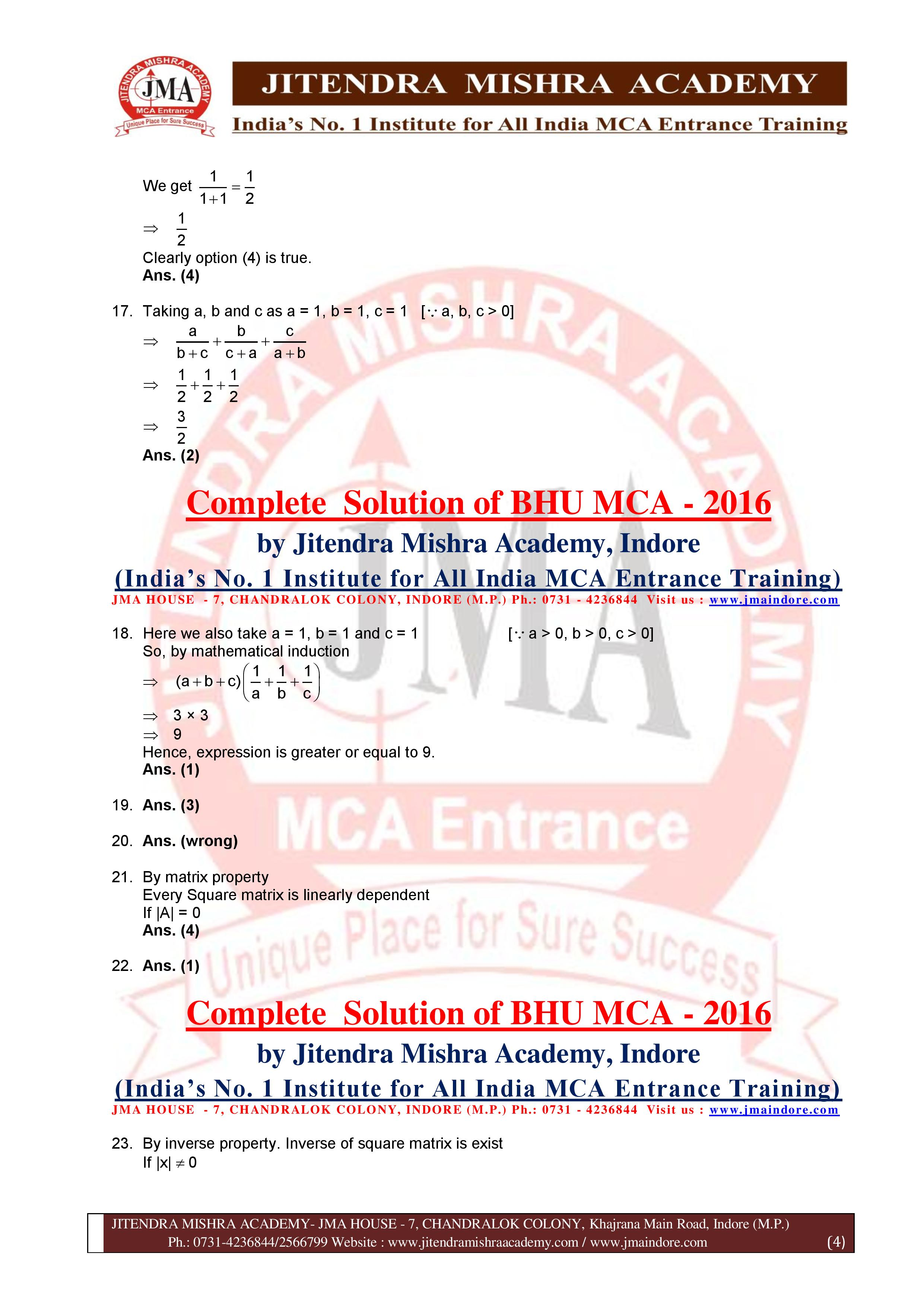 BHU 2016 SOLUTION (SET - 1)-page-004