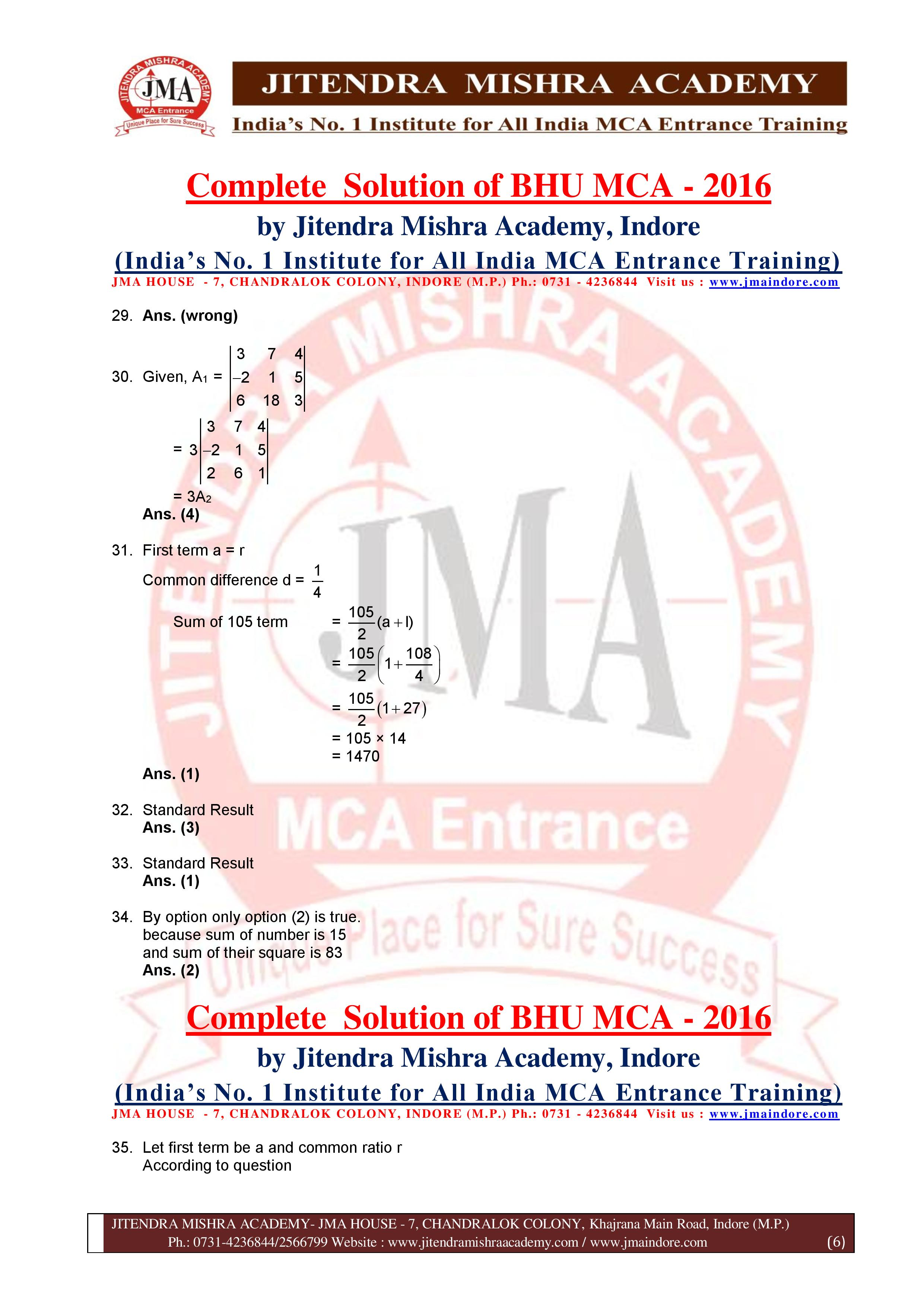 BHU 2016 SOLUTION (SET - 1)-page-006