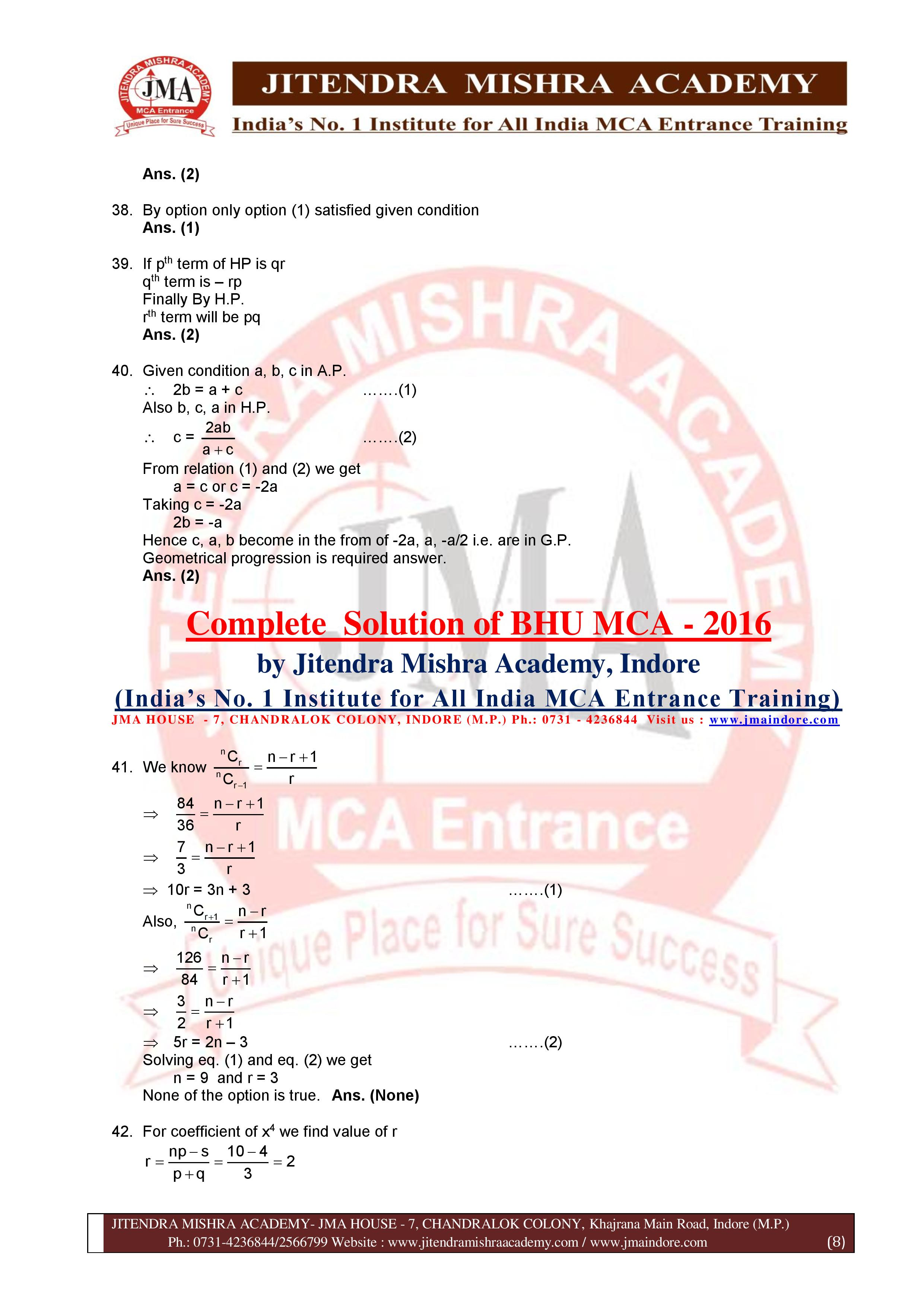 BHU 2016 SOLUTION (SET - 1)-page-008