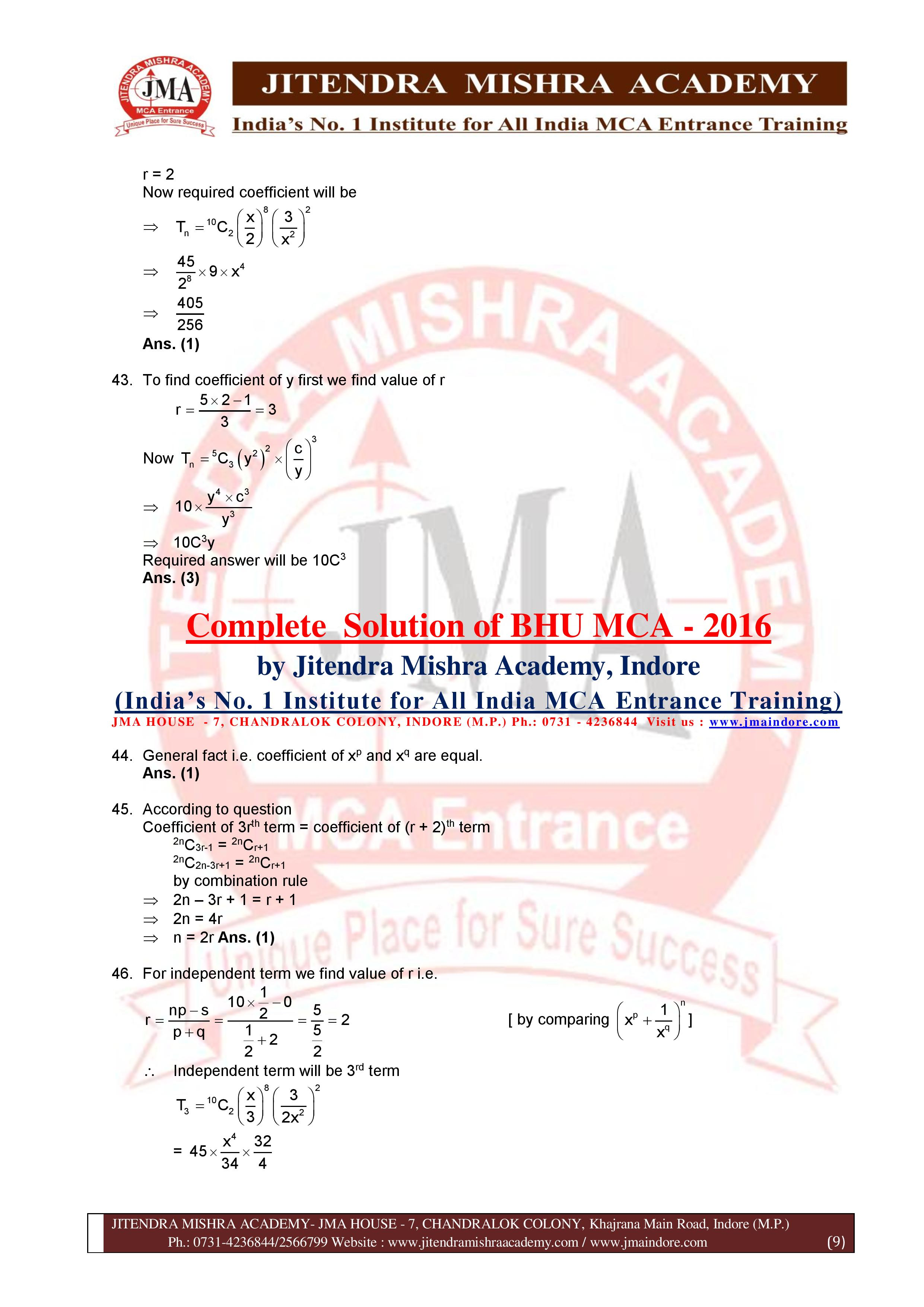 BHU 2016 SOLUTION (SET - 1)-page-009