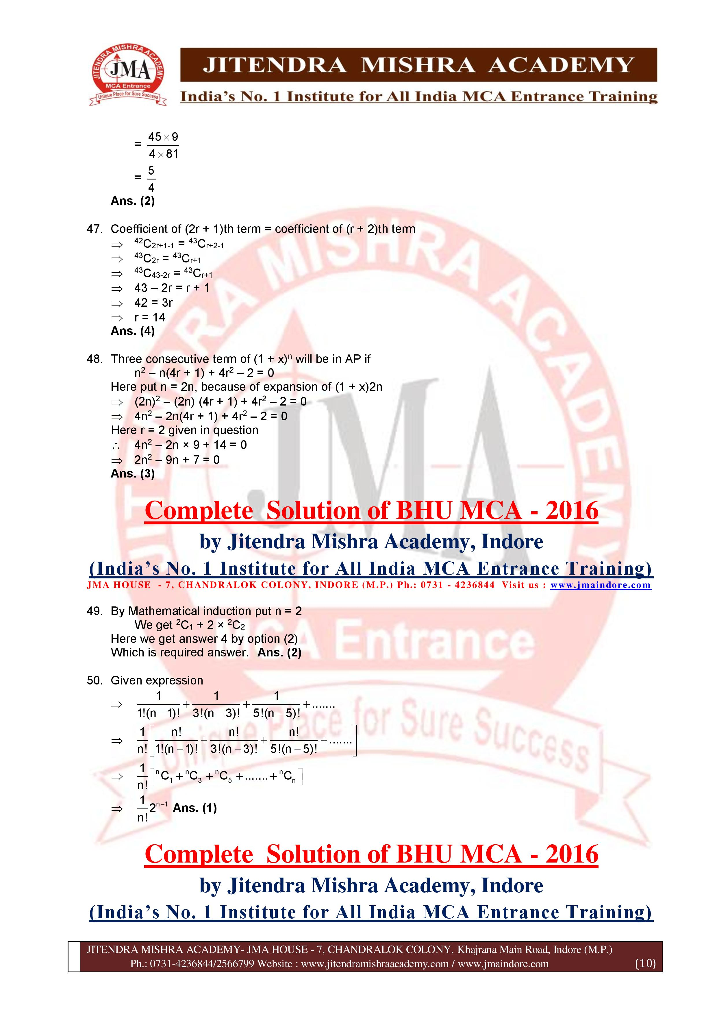 BHU 2016 SOLUTION (SET - 1)-page-010