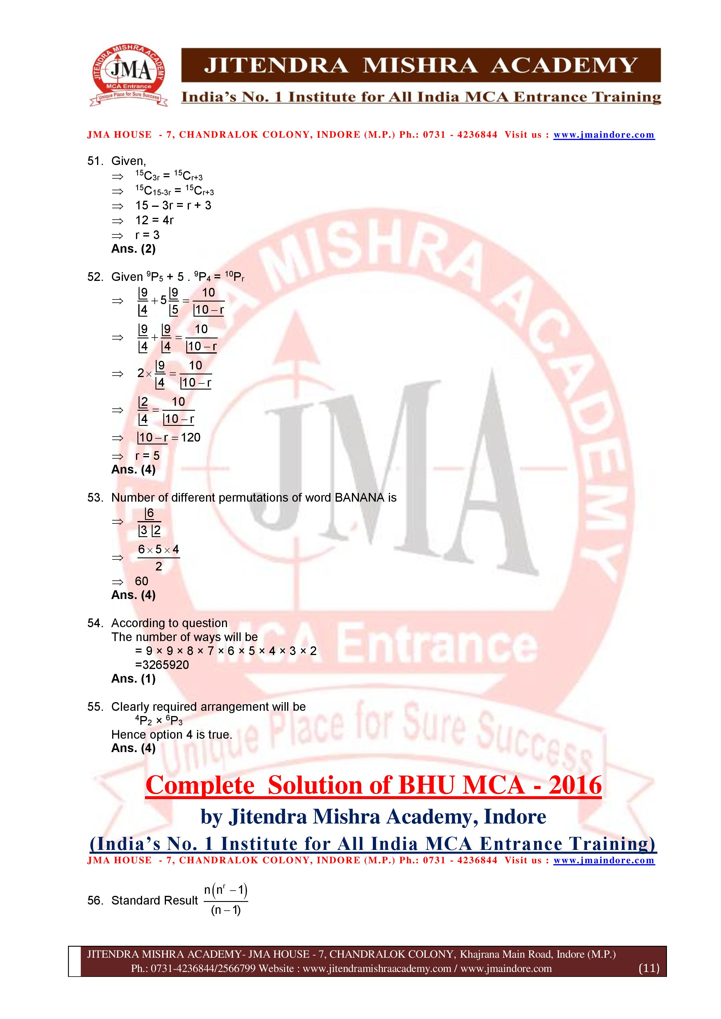 BHU 2016 SOLUTION (SET - 1)-page-011