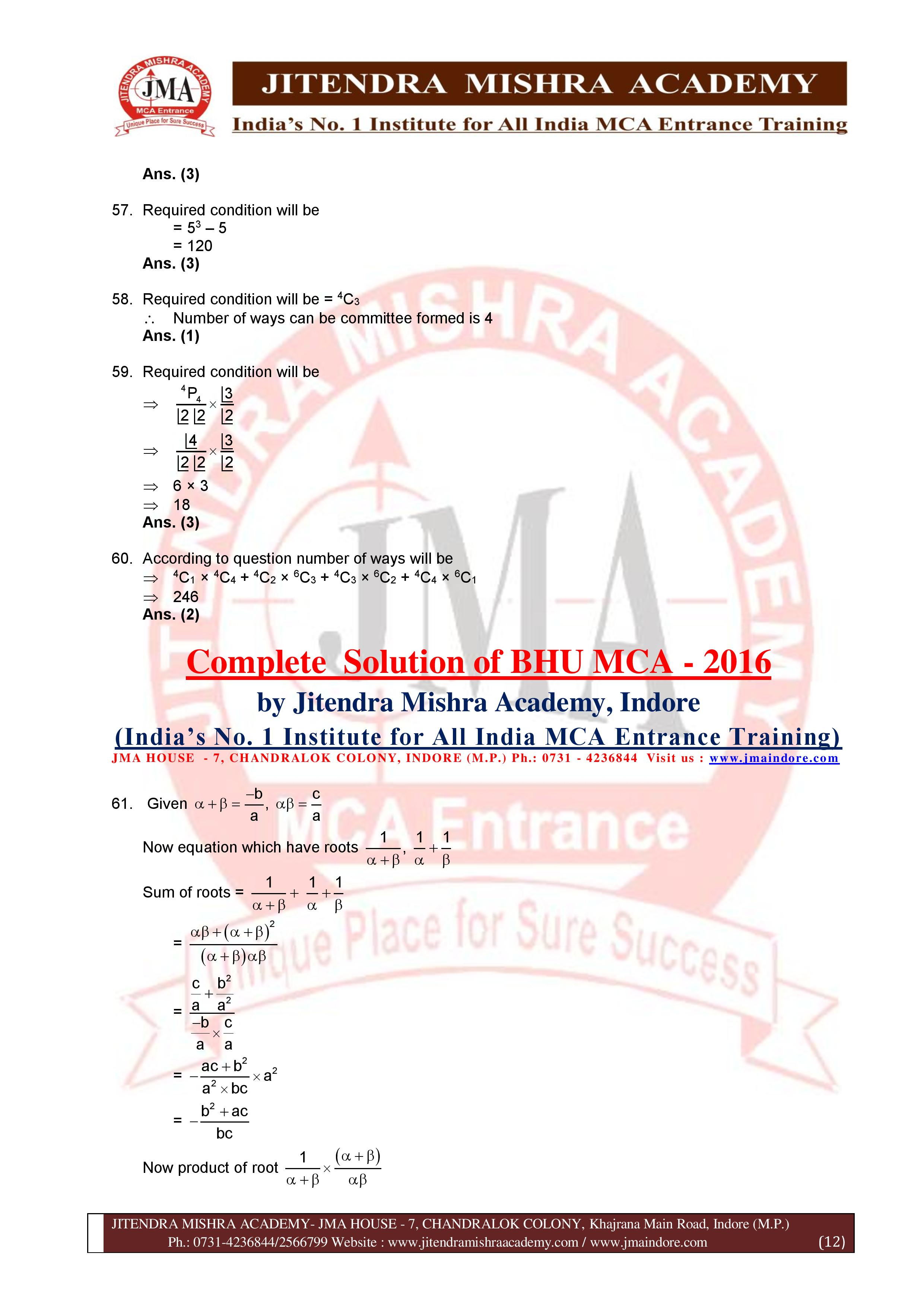 BHU 2016 SOLUTION (SET - 1)-page-012