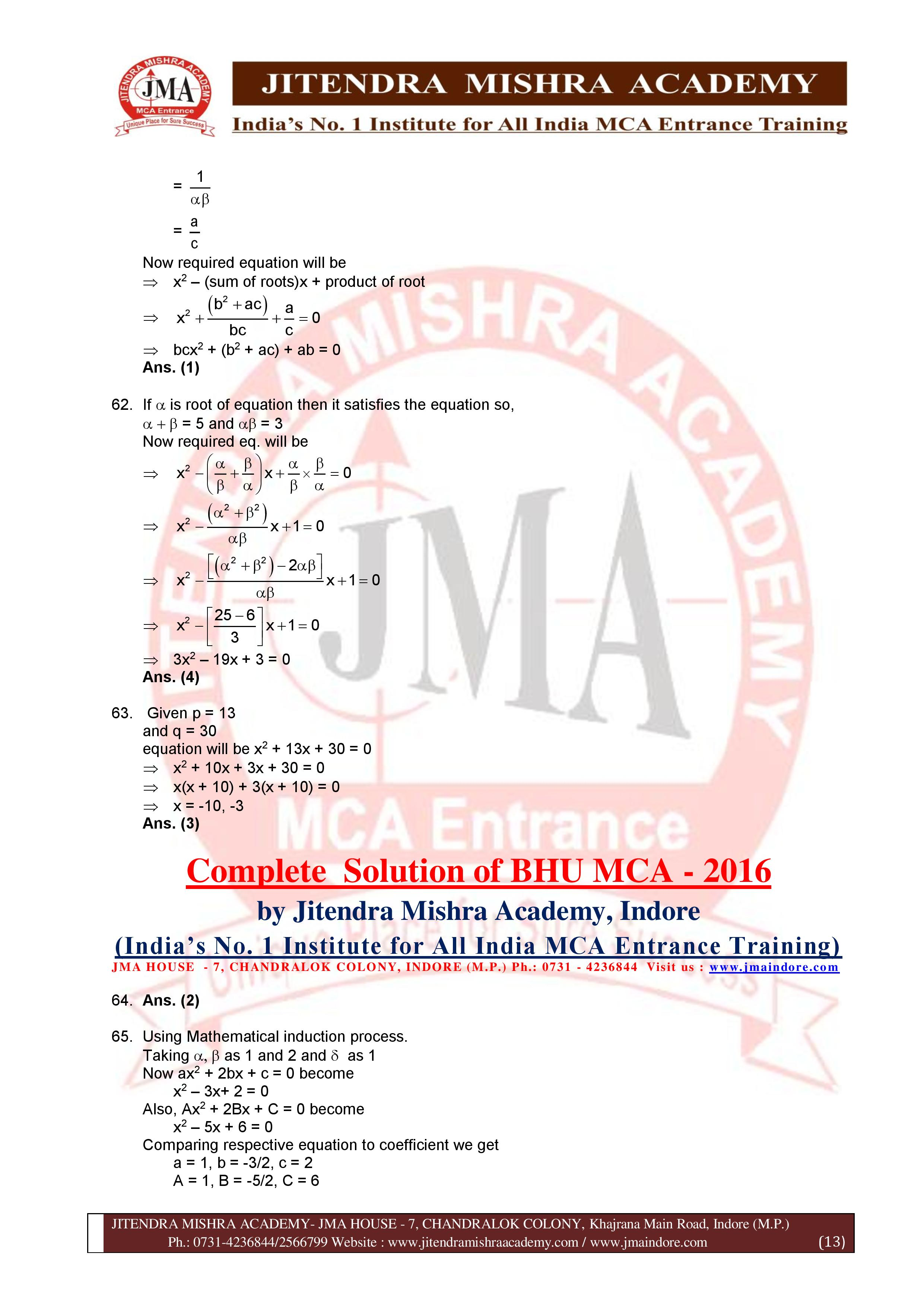 BHU 2016 SOLUTION (SET - 1)-page-013