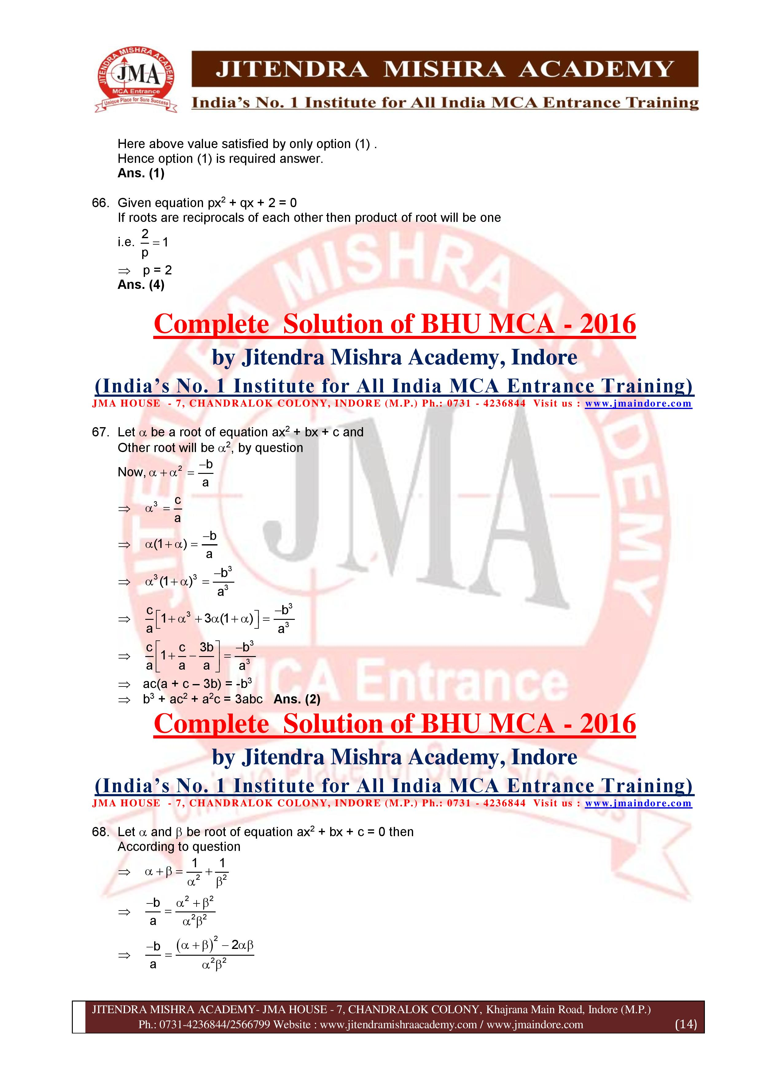 BHU 2016 SOLUTION (SET - 1)-page-014