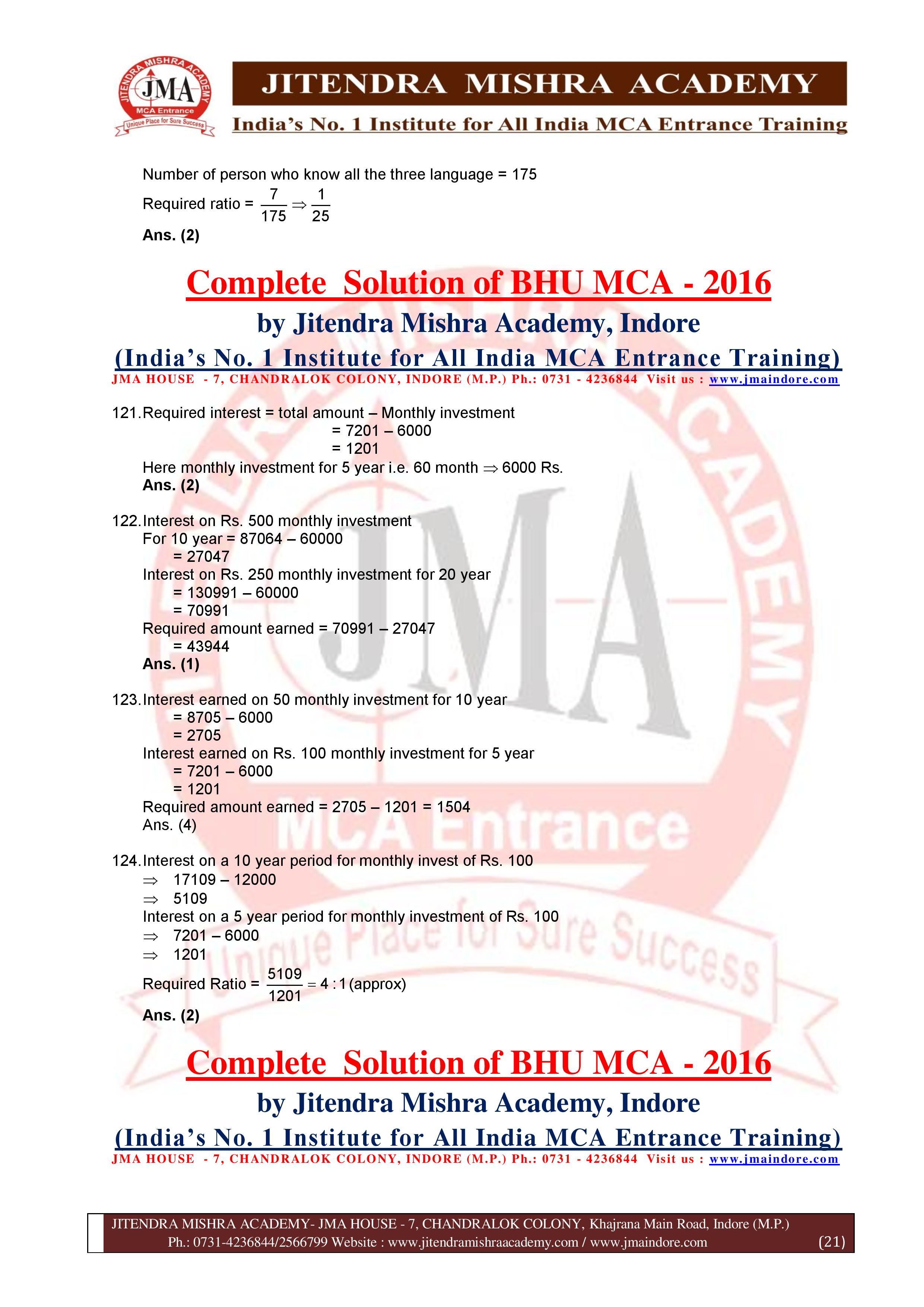 BHU 2016 SOLUTION (SET - 1)-page-021