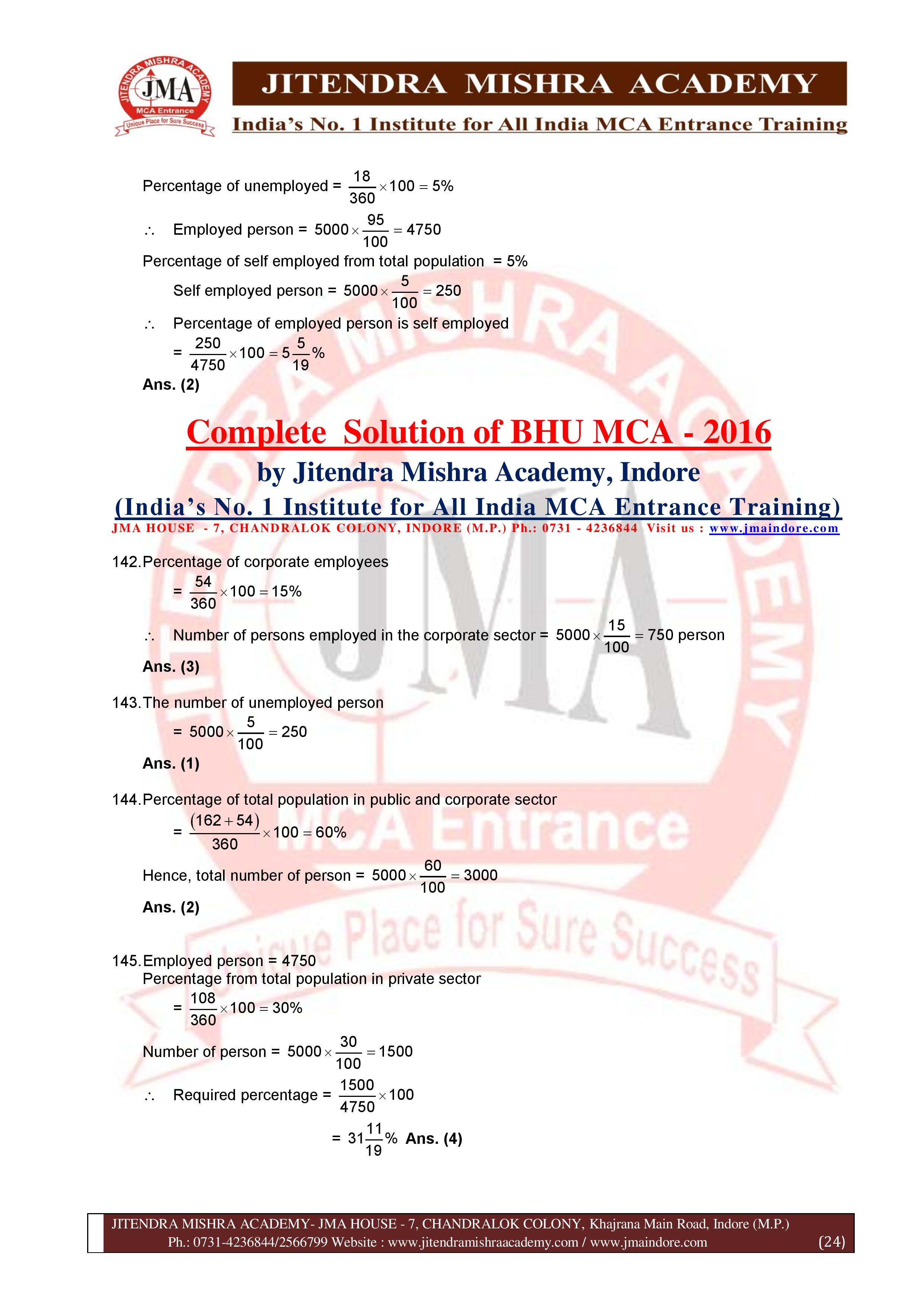 BHU 2016 SOLUTION (SET - 1)-page-024