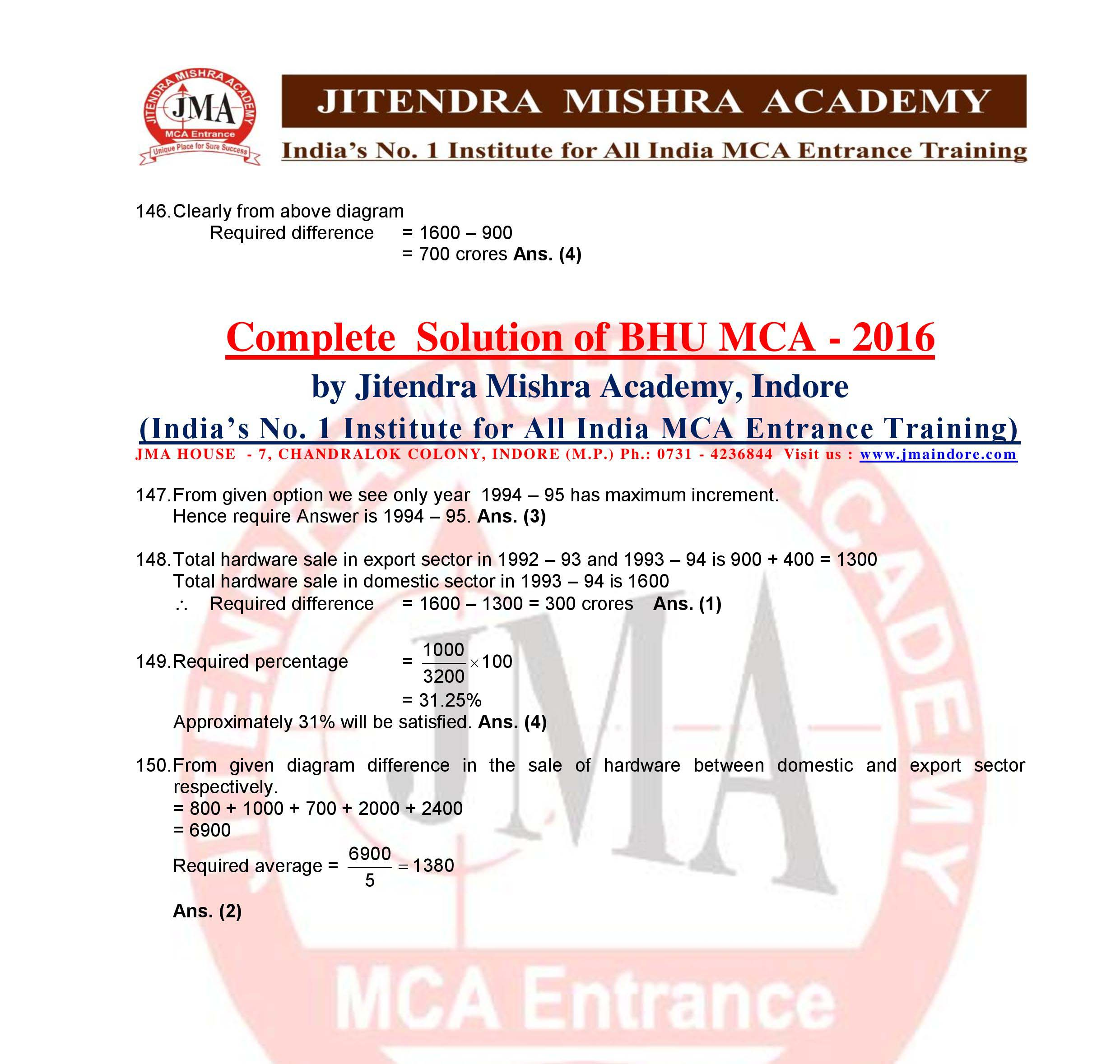 BHU 2016 SOLUTION (SET - 1)-page-025