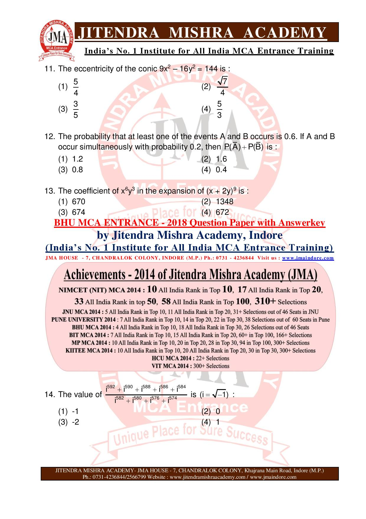 BHU MCA 2018 QUESTION PAPER12-page-004