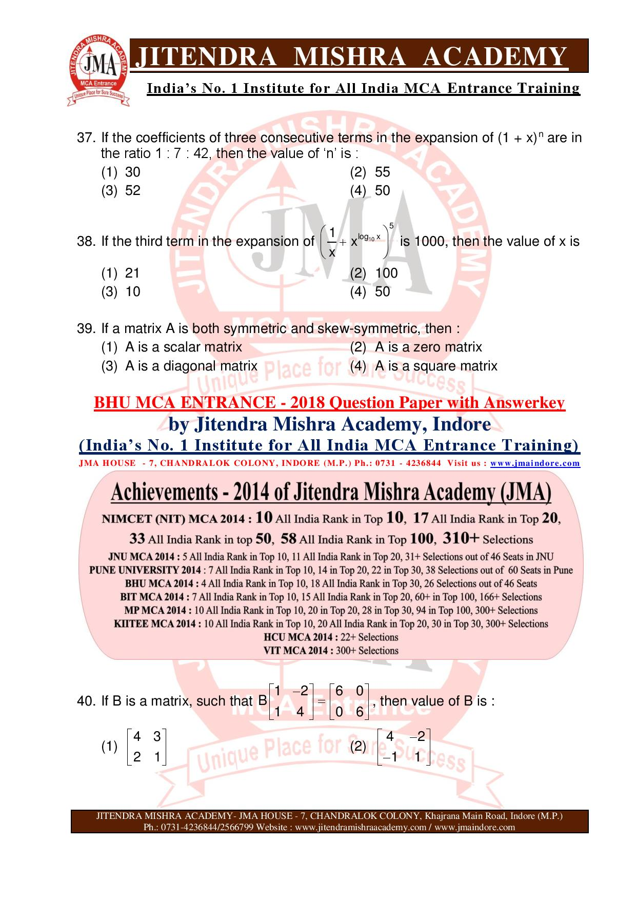 BHU MCA 2018 QUESTION PAPER12-page-012