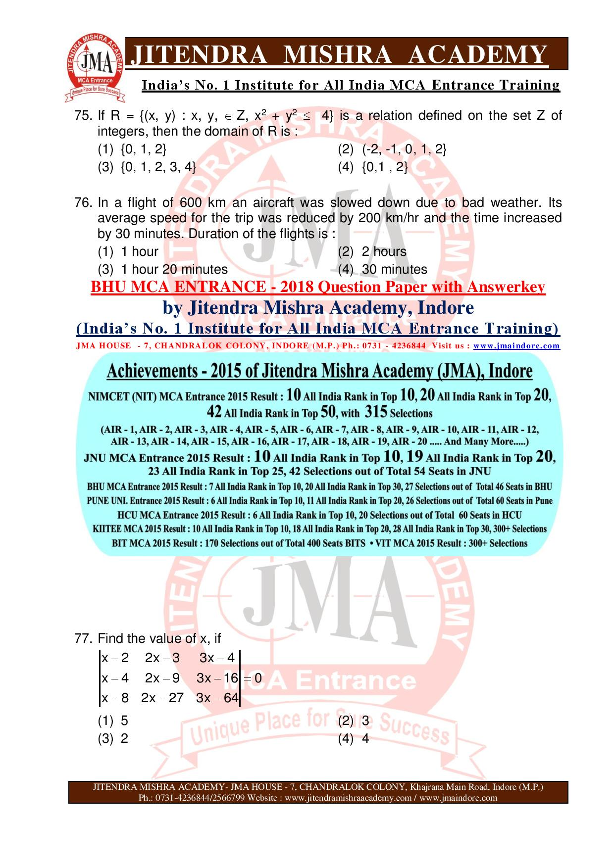 BHU MCA 2018 QUESTION PAPER12-page-023