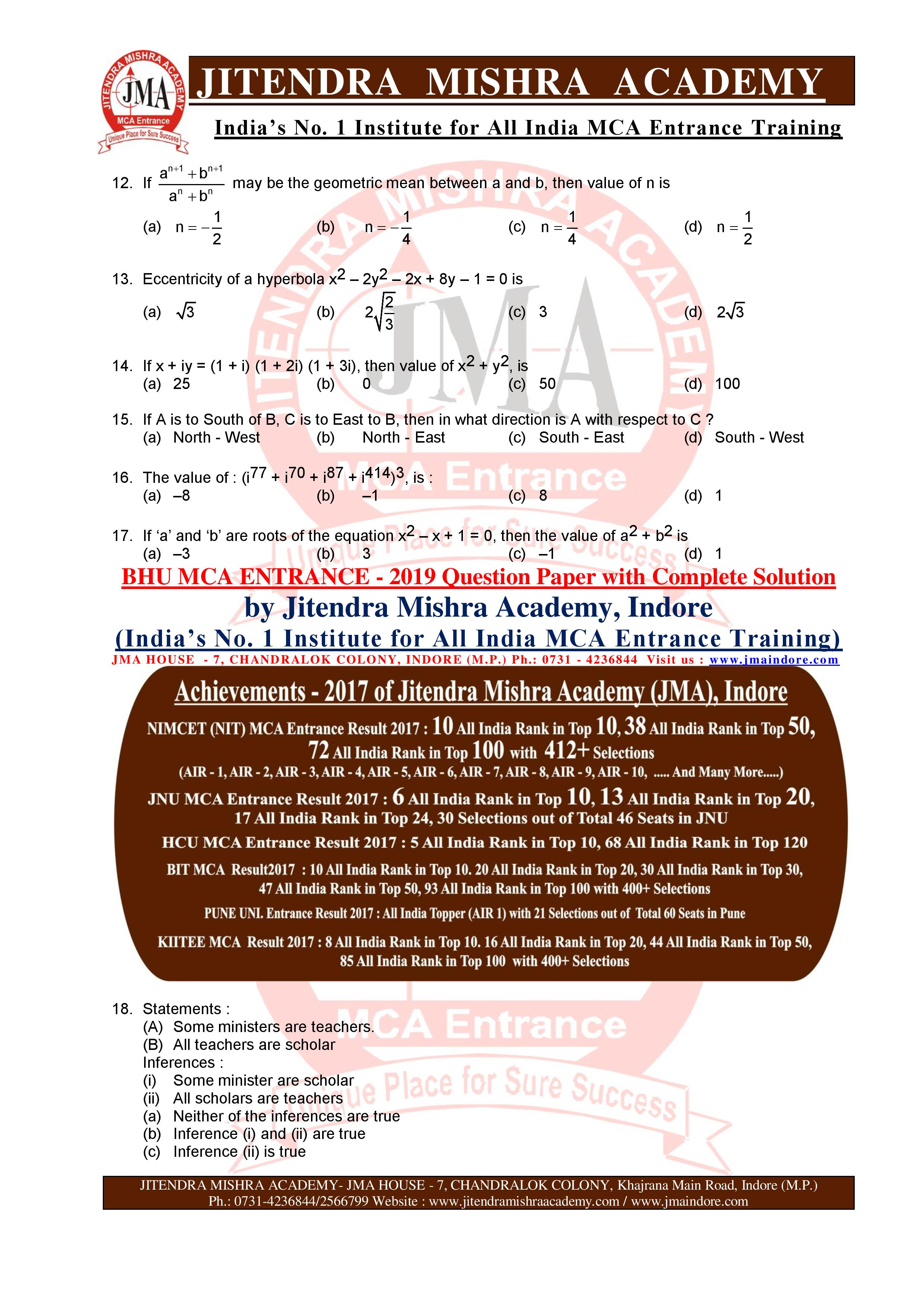 BHU MCA 2019 QUESTION PAPER-page-003