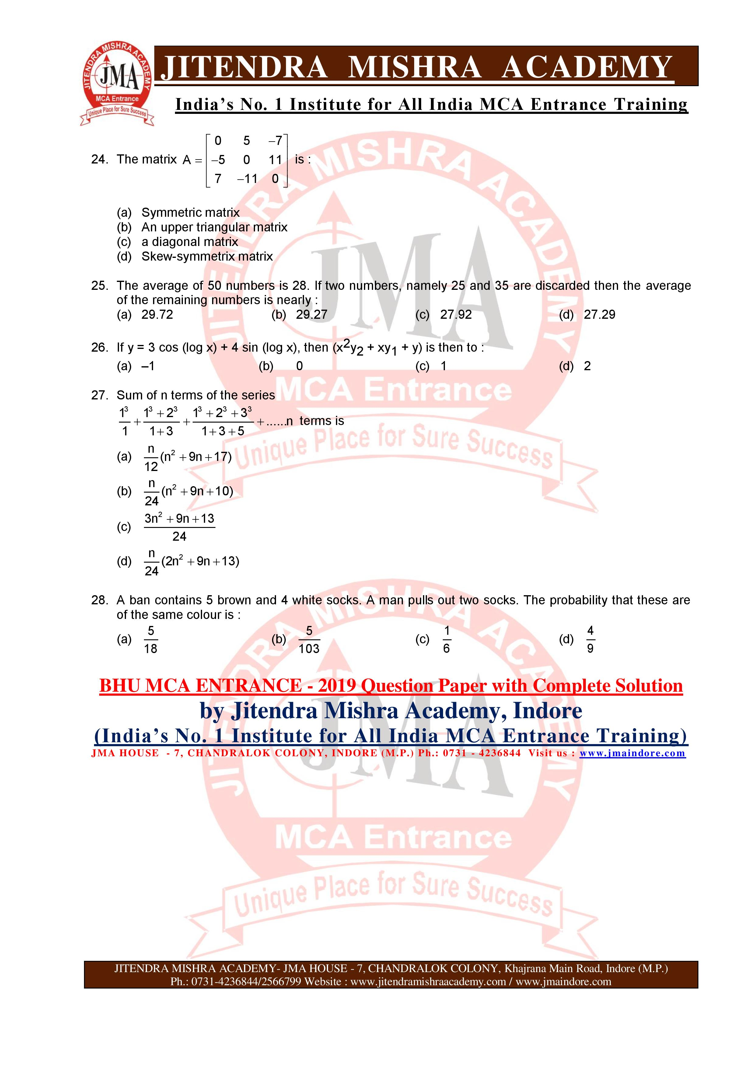 BHU MCA 2019 QUESTION PAPER-page-005