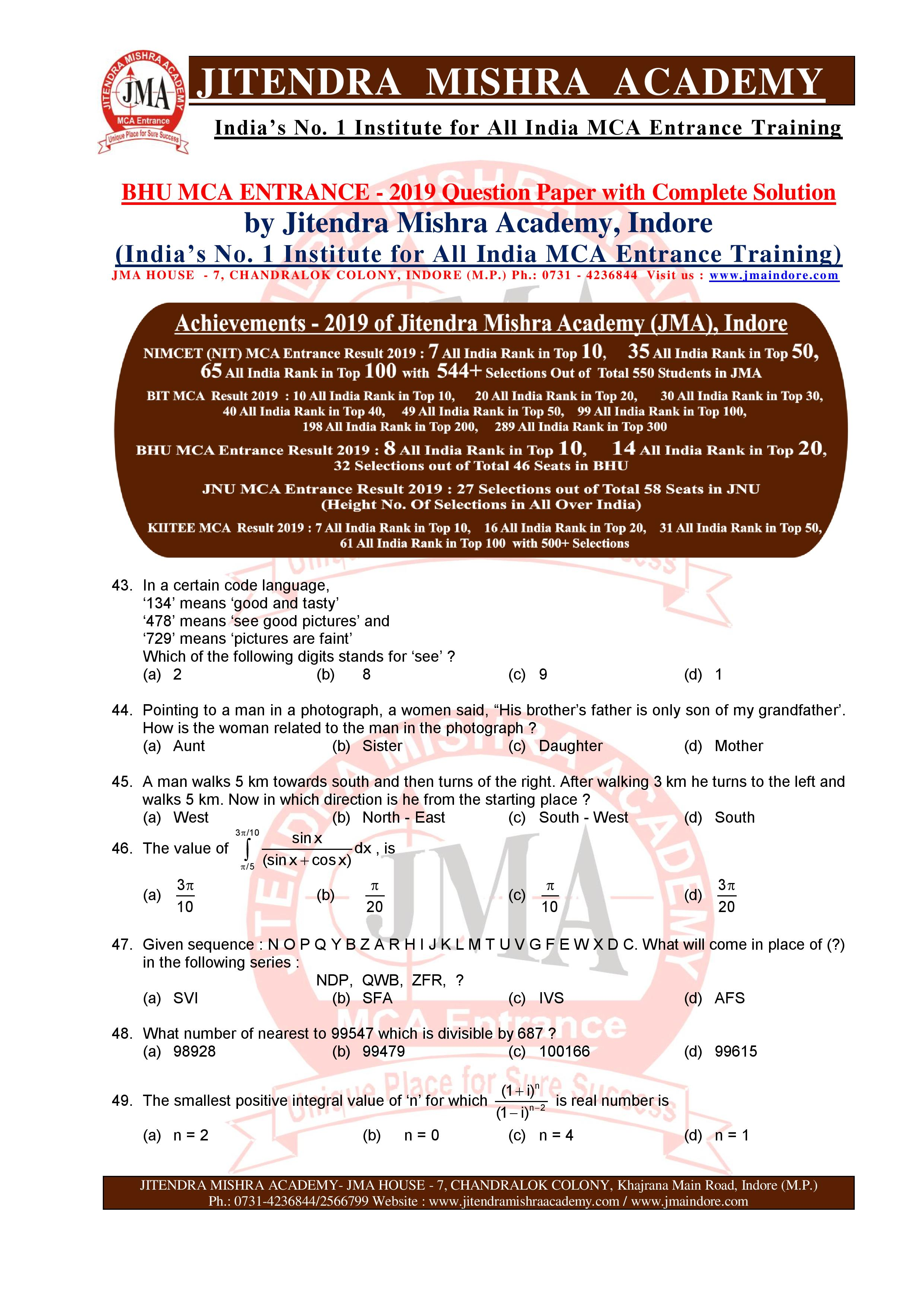 BHU MCA 2019 QUESTION PAPER-page-008