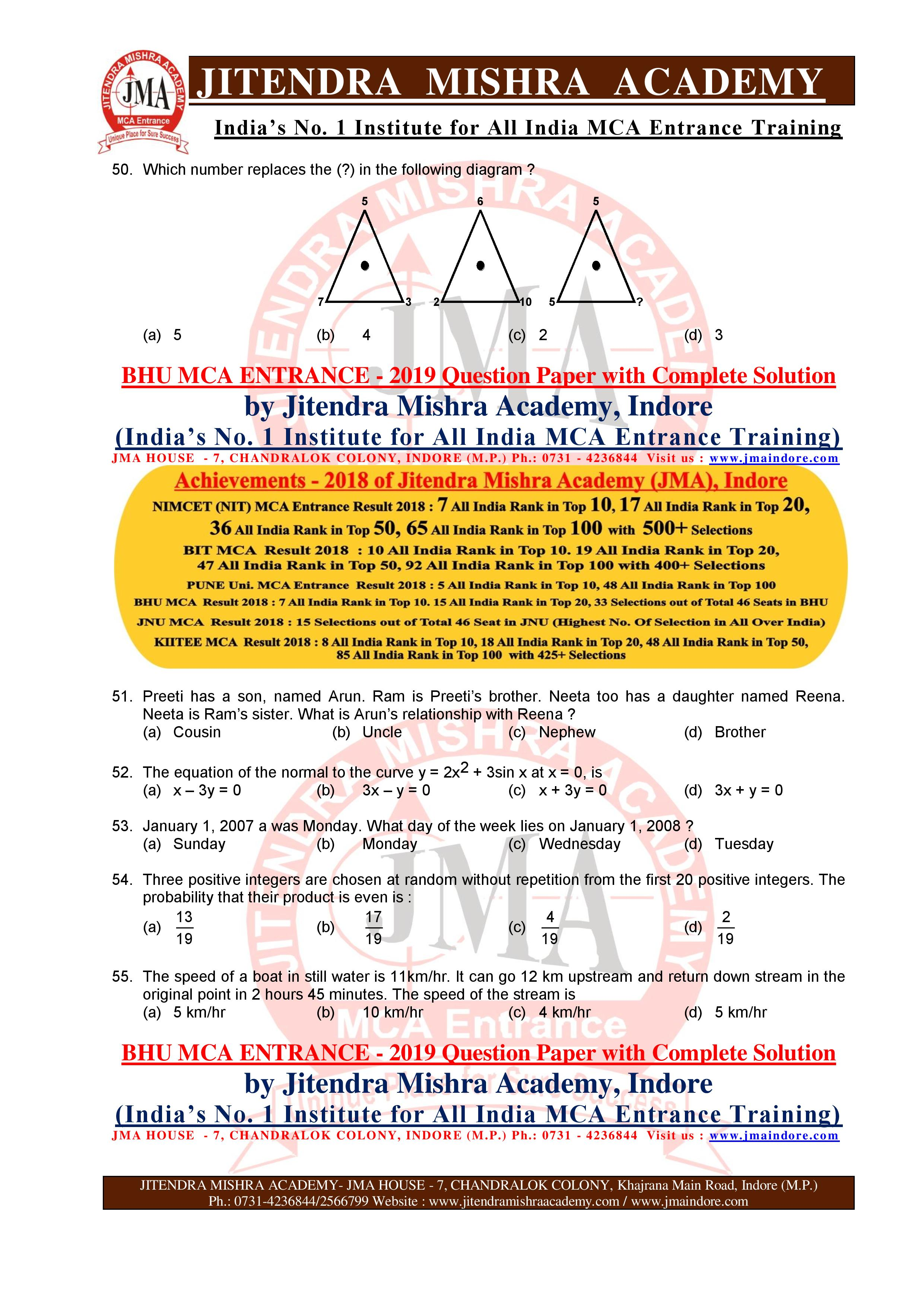 BHU MCA 2019 QUESTION PAPER-page-009