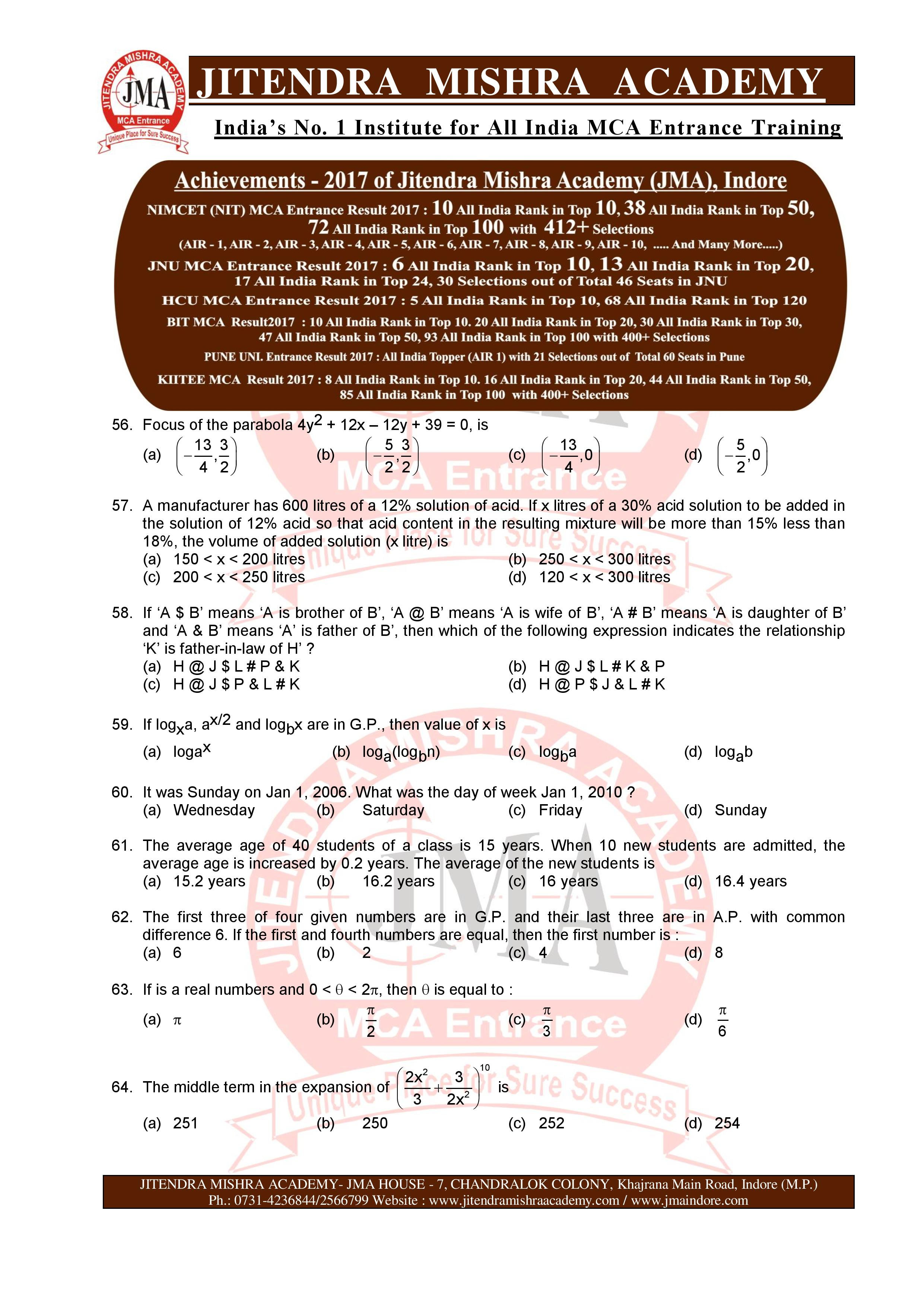 BHU MCA 2019 QUESTION PAPER-page-010