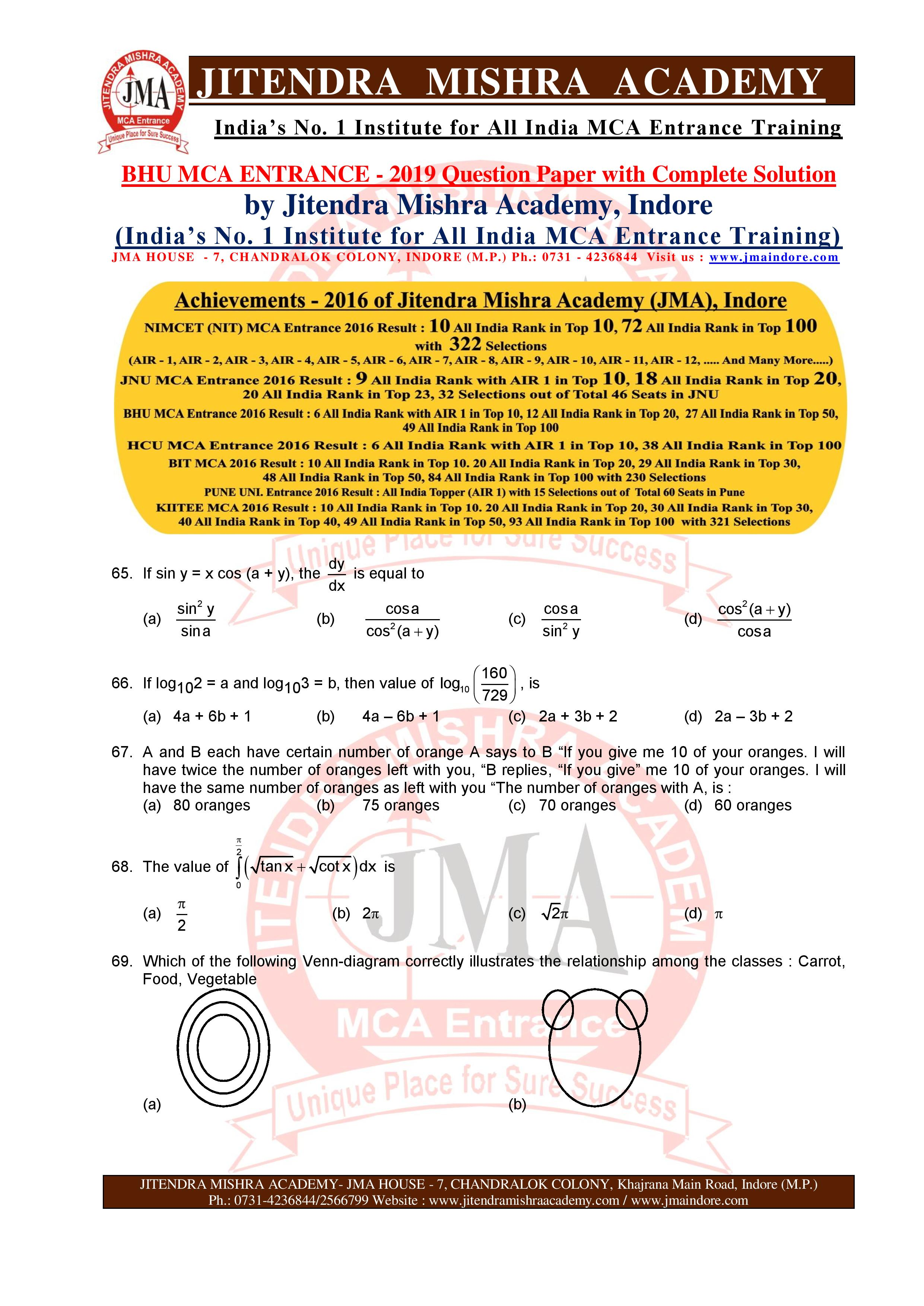 BHU MCA 2019 QUESTION PAPER-page-011
