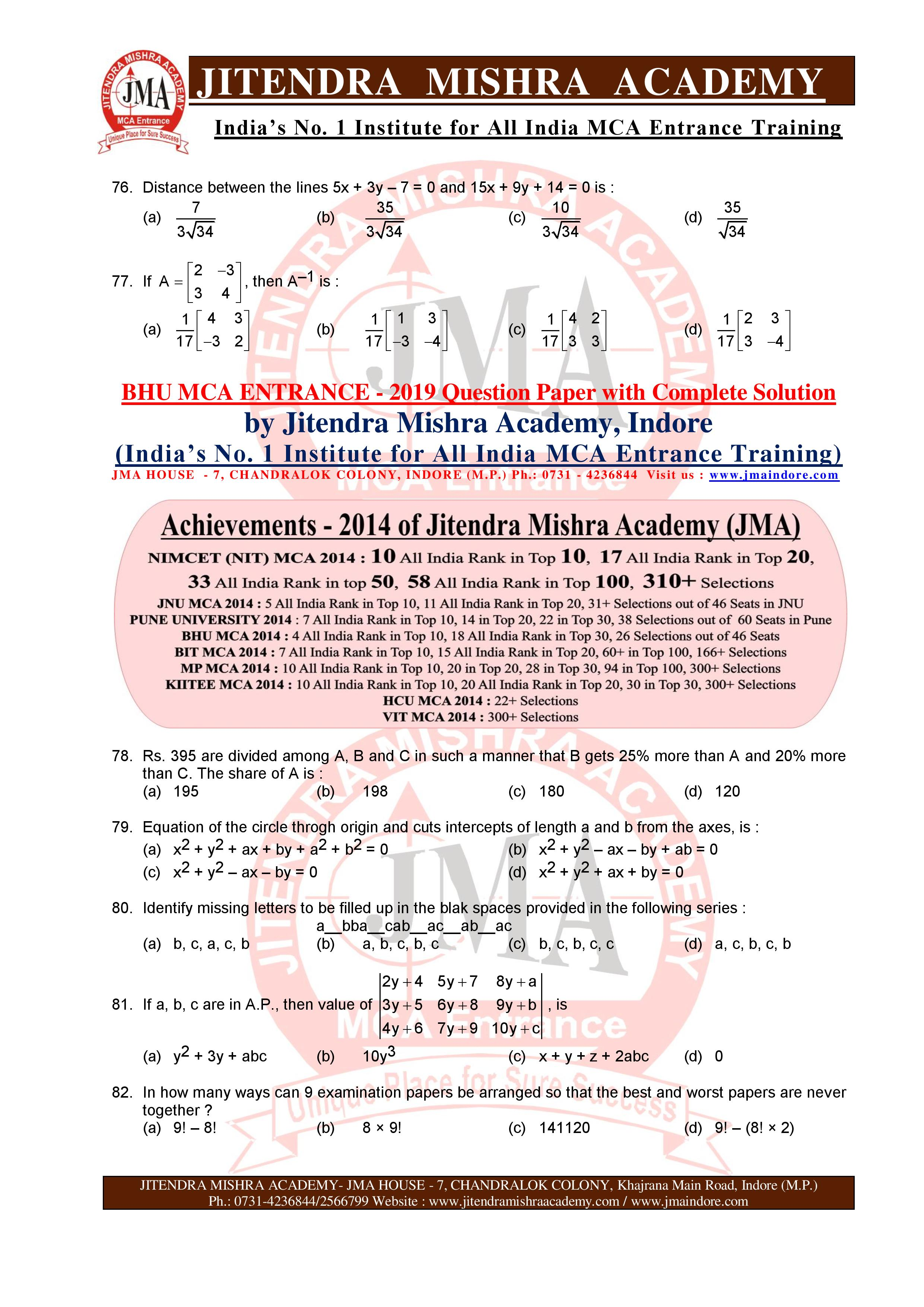 BHU MCA 2019 QUESTION PAPER-page-013