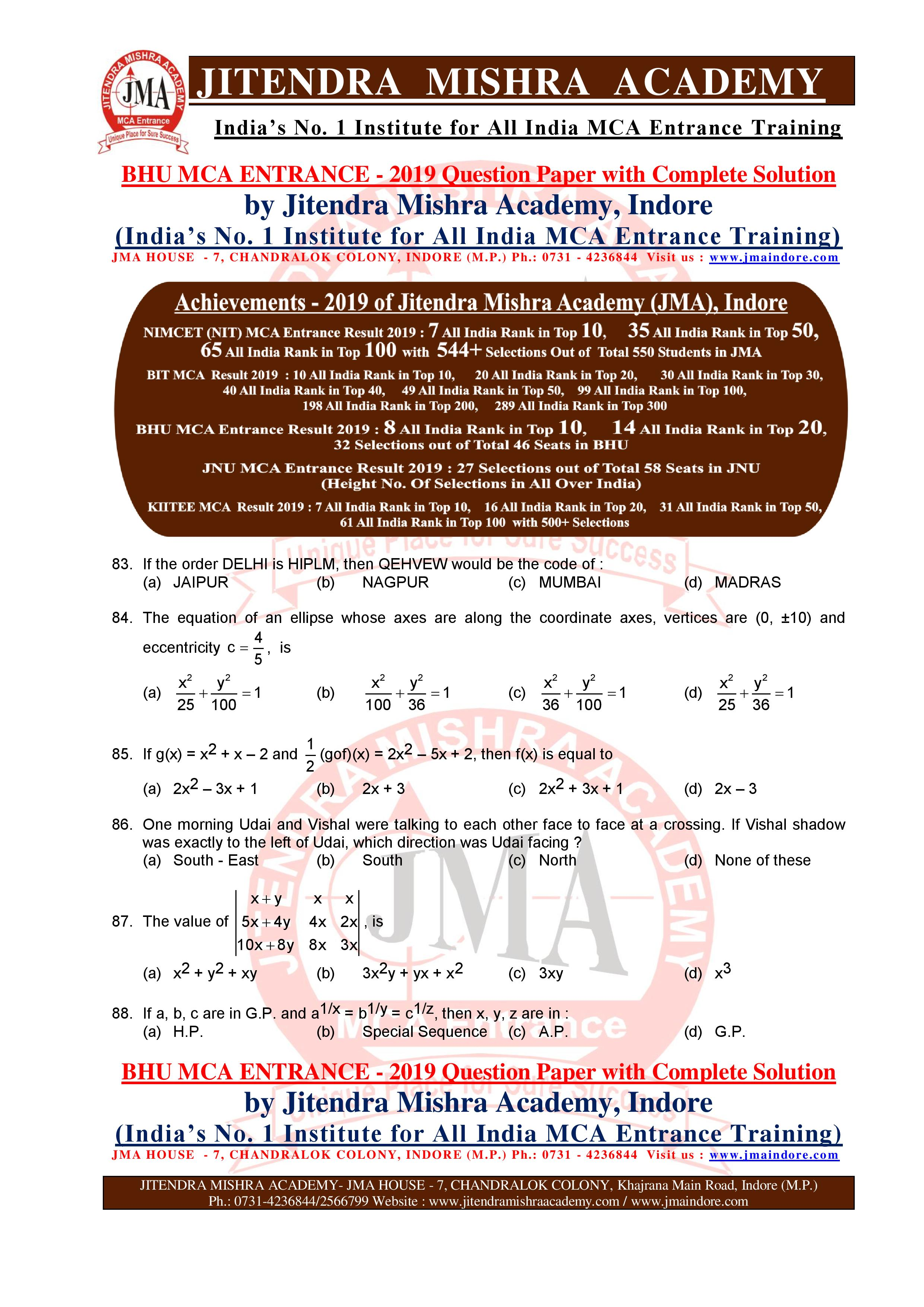 BHU MCA 2019 QUESTION PAPER-page-014