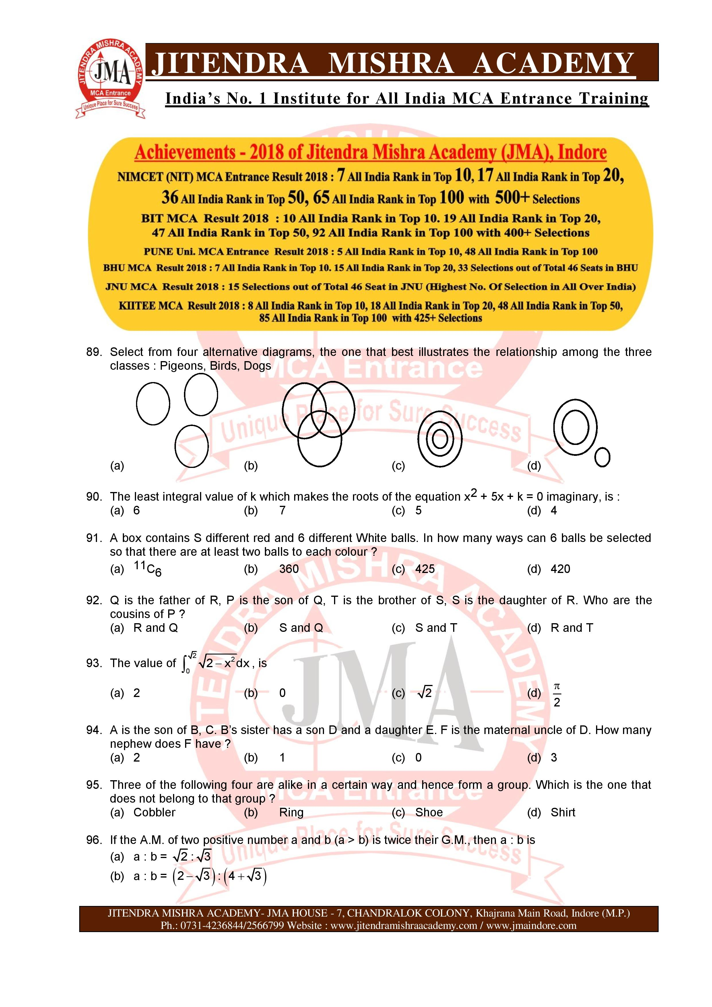 BHU MCA 2019 QUESTION PAPER-page-015