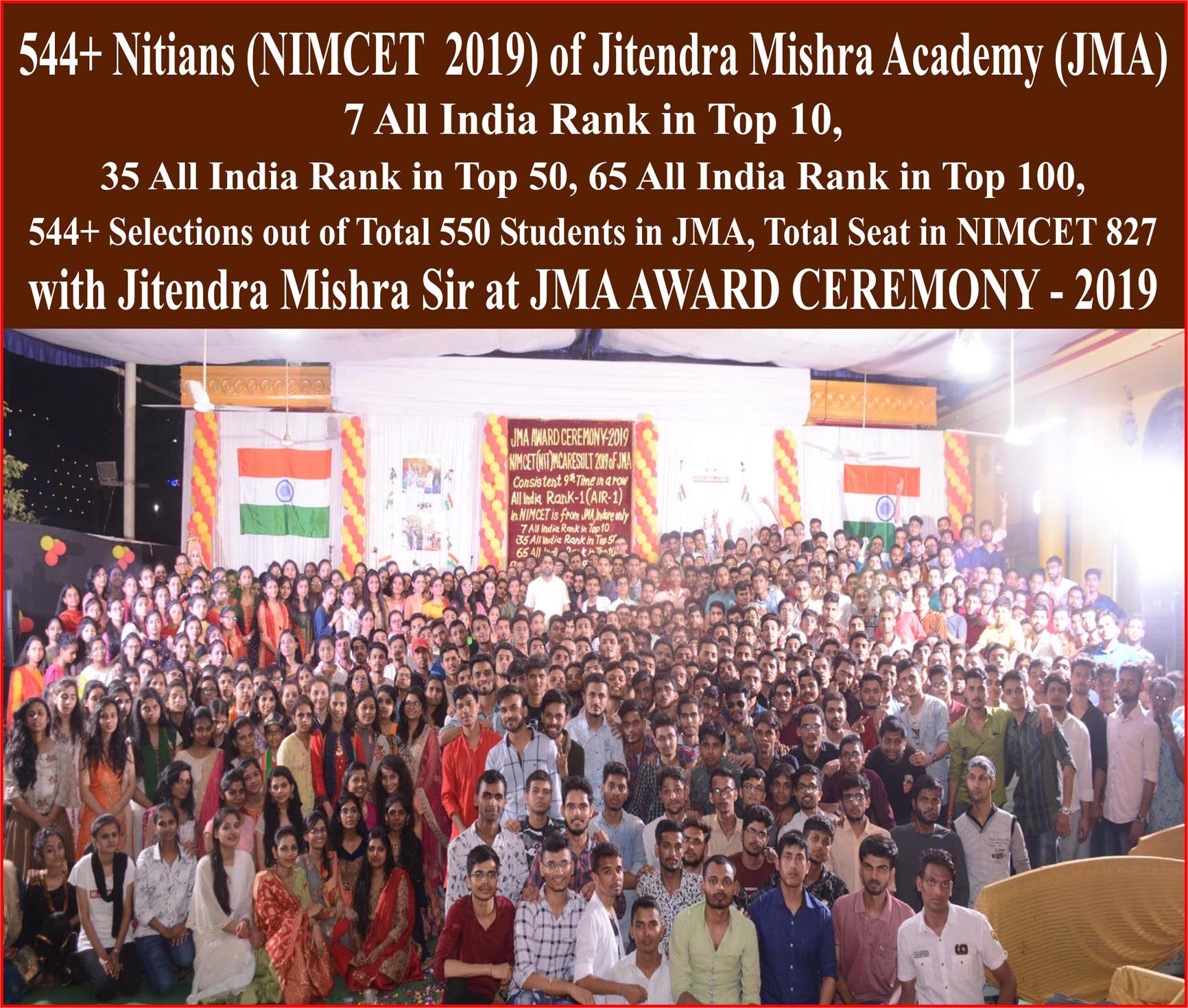 NIMCET 2019 PHOTO FOR WEB