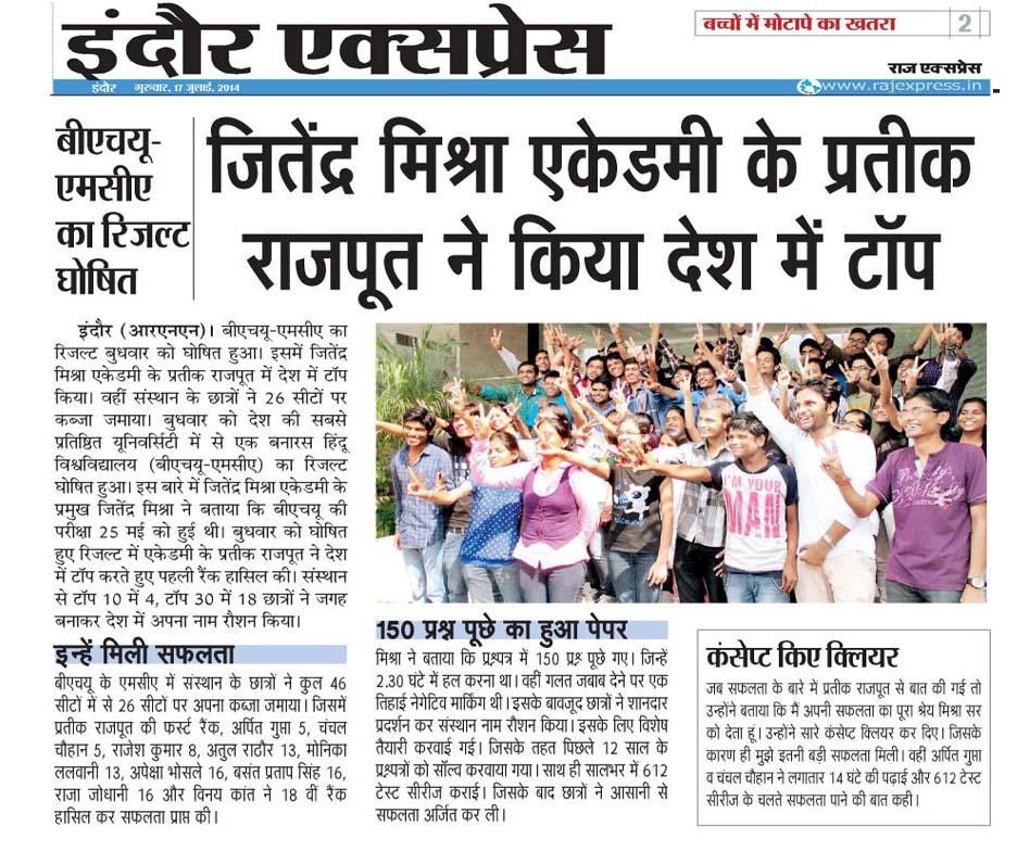 1. Raj express final copy