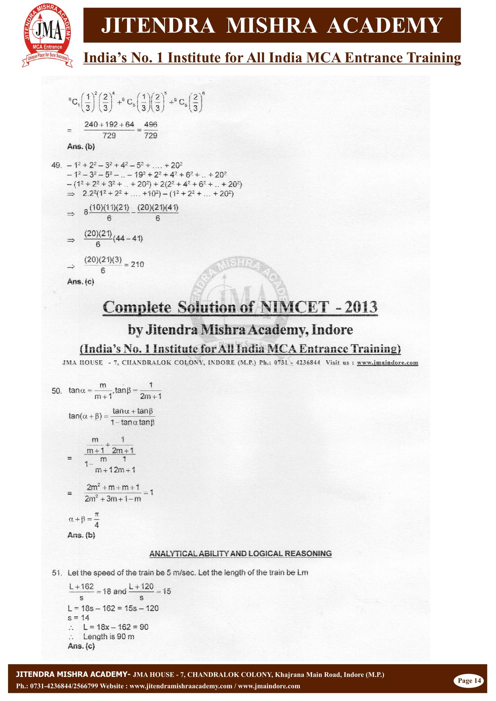 NIMCET - 2013 (SOLUTION)-14