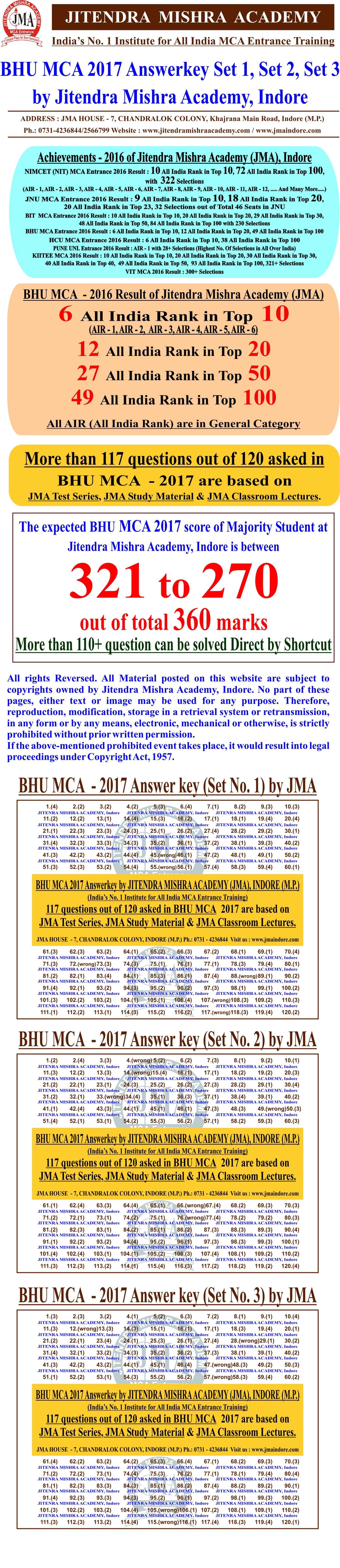 BHU - 2017 answerkey (FINAL)